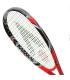 Karakal Smash squash racket   My-squash.com